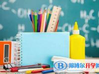 2020年曲靖各个学校中考录取线