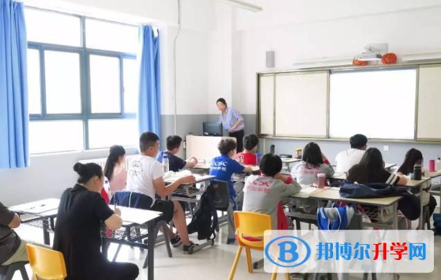 西安沣东中加学校2020年招生简章