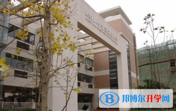 陕西师范大学锦园国际学校2020年招生计划