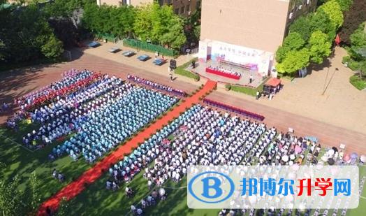 陕西师范大学锦园国际学校2020年报名条件、招生要求、招生对象