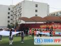 陕西师范大学锦园国际学校小学部2020年报名条件、招生要求、招生对象