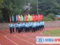 西安临潼华乐学校初中部2020年报名条件、招生要求、招生对象