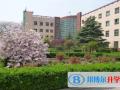 西安临潼华乐学校小学部2020年报名条件、招生要求、招生对象