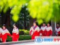 贵州师范大学附属中学国际高中部2020年报名条件、招生要求、招生对象