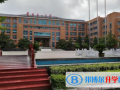 贵阳一中国际部2020年报名条件、招生要求、招生对象
