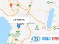 云南外国语学校初中部地址在哪里