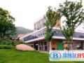 清镇博雅国际实验学校2020年招生办联系电话
