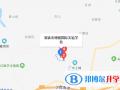 清镇博雅国际实验学校地址在哪里
