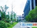 清镇博雅国际实验学校网站网址
