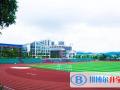 清镇博雅国际实验学校怎么样、好不好