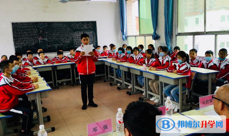 黔南兴华学校2020年学费、收费多少