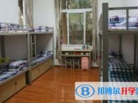 贵阳华驿中学2020年宿舍条件
