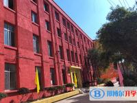 贵阳华驿中学网站网址