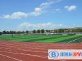 陕西师范大学附中英中培训中心2020年招生办联系电话