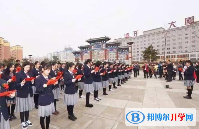 长春日章学园高中2020年招生计划
