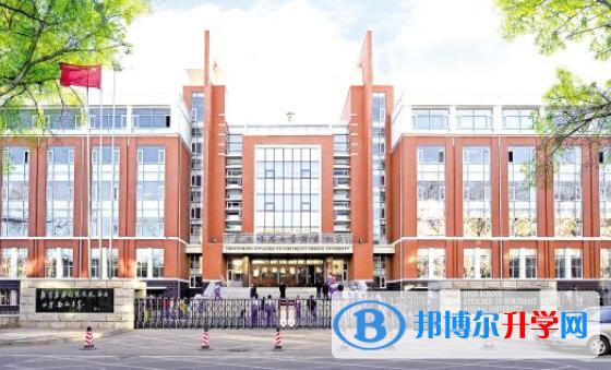 东北师范大学附属中学净月校区2020年招生计划