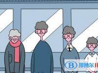 2020年邵通中考招生线