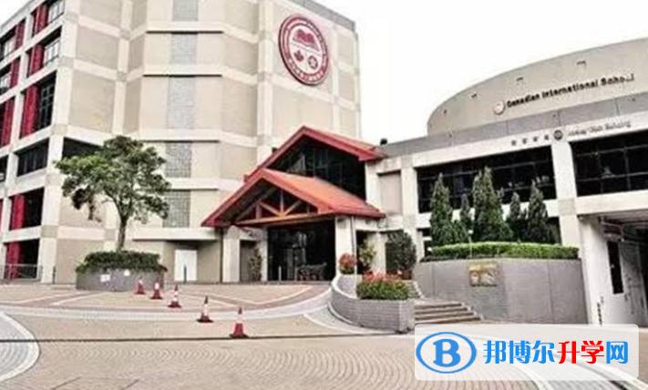北京圣保罗美国中学2020年招生简章