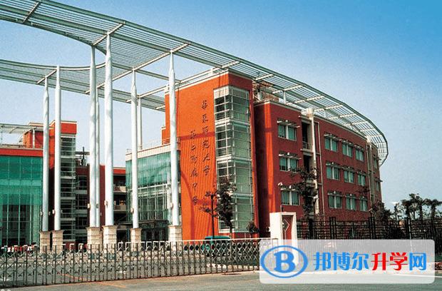 上海华东师范大学第二附属中学国际部2020年招生计划