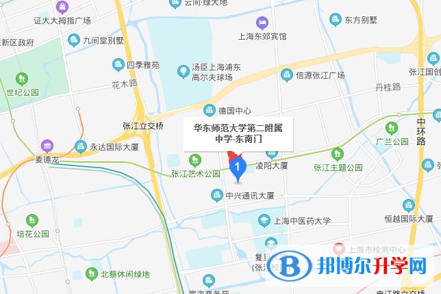 上海华东师范大学第二附属中学国际部2020年招生办联系电话