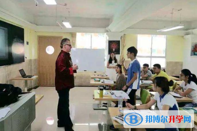 青之藤国际学校2020年招生办联系电话