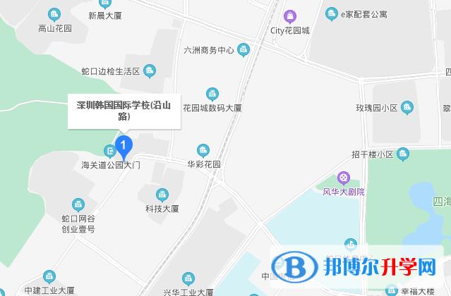 深圳韩国国际学校地址在哪里