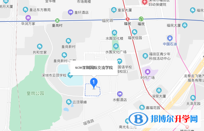 深圳国际交流学院地址在哪里