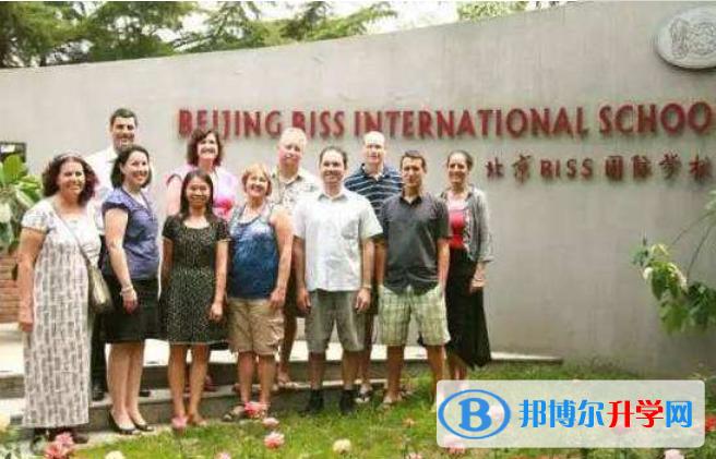 北京biss国际学校2020年招生办联系电话