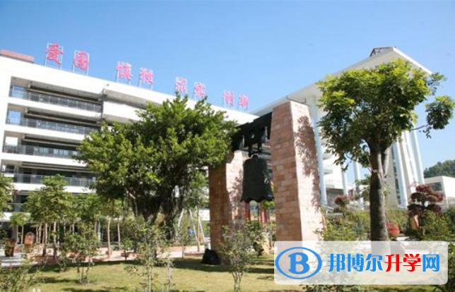 深圳红岭中学高中部国际班2020年学费、收费多少