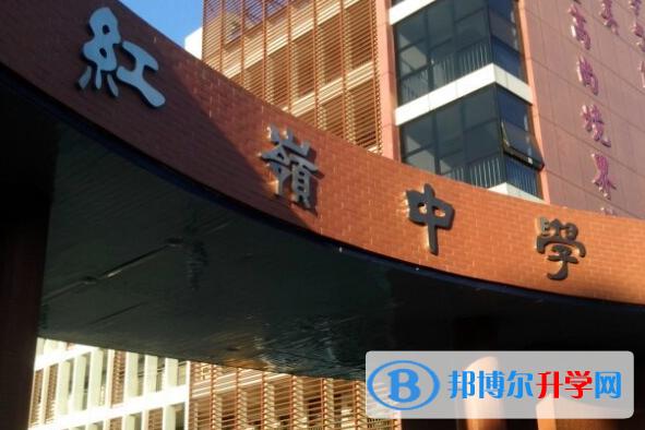 深圳红岭中学高中部国际班2020年招生办联系电话