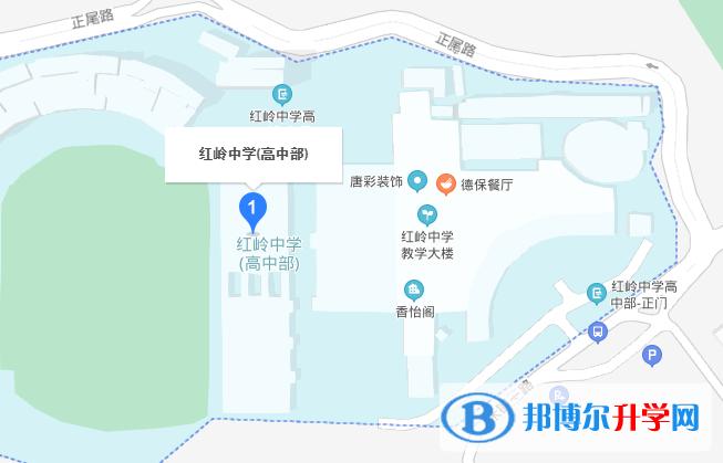 深圳红岭中学高中部国际班地址在哪里