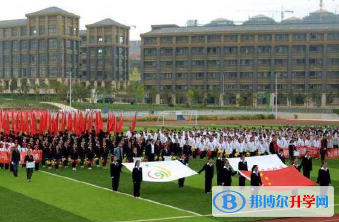 北京世青国际学校2020年学费、收费多少