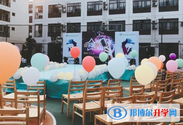 北京常春藤国际学校2020年招生办联系电话