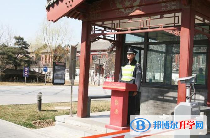 北京京西学校2020年学费、收费多少