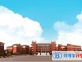 广州外国语学校2021年招生计划