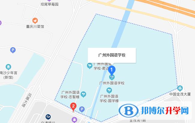 广州外国语学校地址在哪里