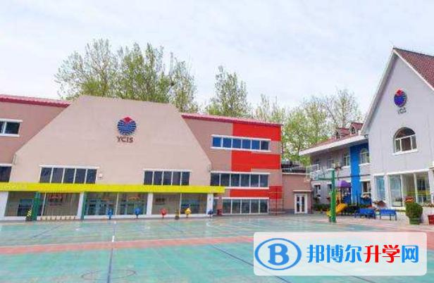 北京耀中国际学校2020年招生简章