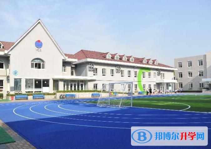 北京耀中国际学校2020年学费、收费多少