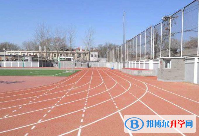 北京第二中学国际部2020年学费、收费多少