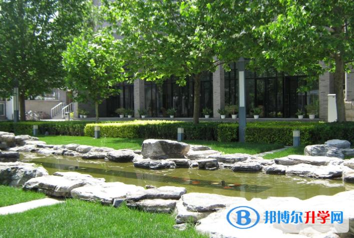 北京第二中学国际部2020年报名条件、招生要求、招生对象