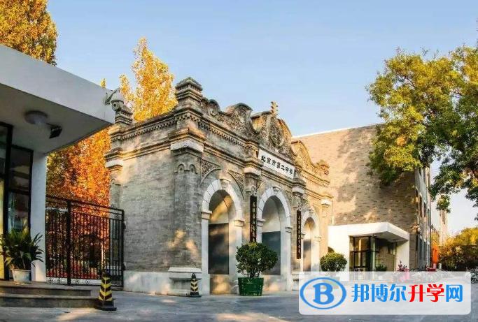 北京第二中学国际部怎么样、好不好