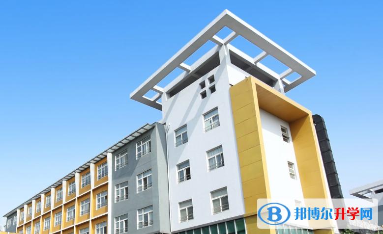 北京海嘉双语学校2020年招生简章
