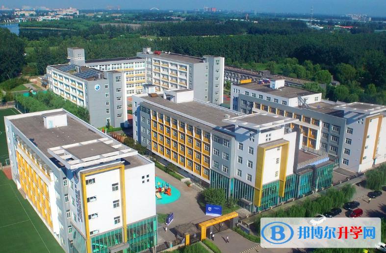 北京海嘉双语学校2020年招生计划