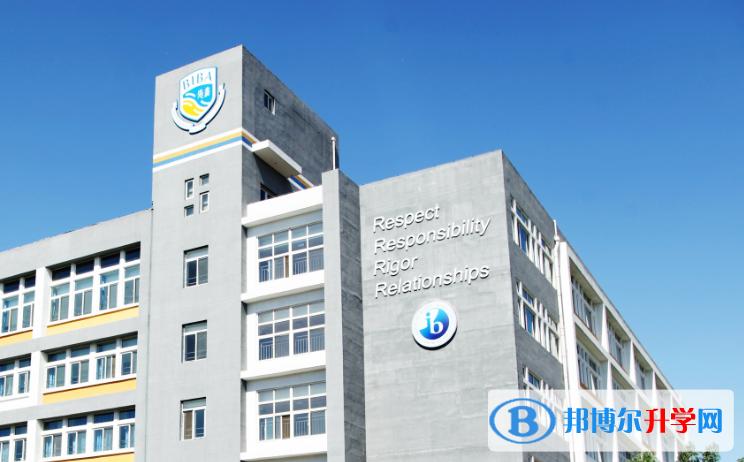 北京海嘉双语学校2020年学费、收费多少