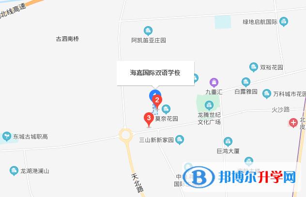 北京海嘉双语学校地址在哪里