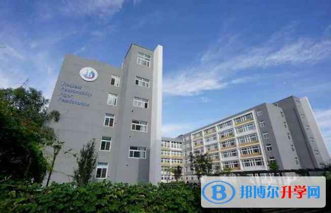 北京海嘉双语学校网站网址
