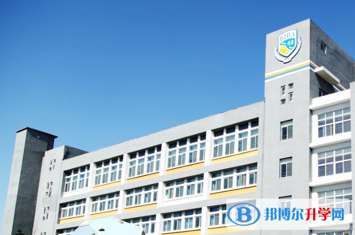 北京海嘉双语学校怎么样、好不好