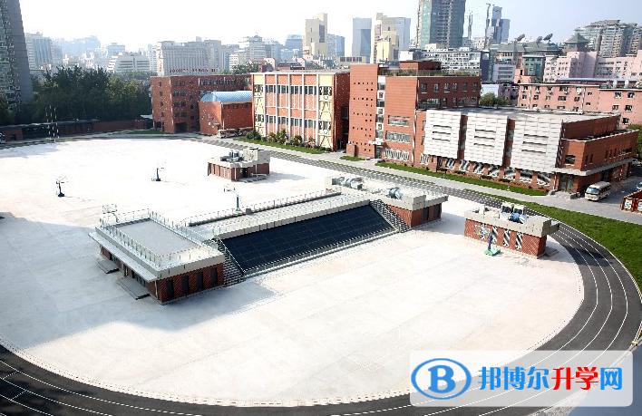 北京第五十五中学国际部2020年报名条件、招生要求、招生对象