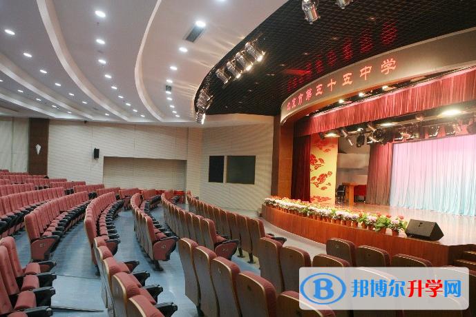 北京第五十五中学国际部2020年招生办联系电话