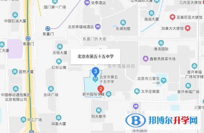 北京第五十五中学国际部地址在哪里